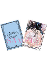 (CD)【特典】A4クリアファイル((CD)Fairy Party(完全生産限定盤・初回生産限定盤・通常盤)/ClariS)