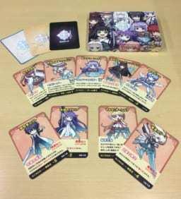 (OTH)永遠神剣 カードゲーム