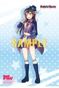 (CD)【特典】L判ブロマイド<花園たえver.>((CD)「BanG Dream! 2nd Season」オープニングテーマ キズナミュージック♪(Blu-ray付生産限定盤・通常盤)/Poppin'Party)