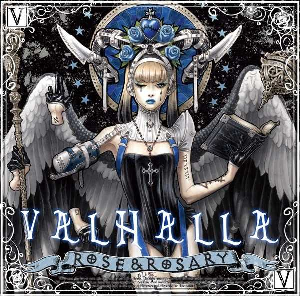(CD)Rose&Rosary 5thアルバム『VALHALLA』