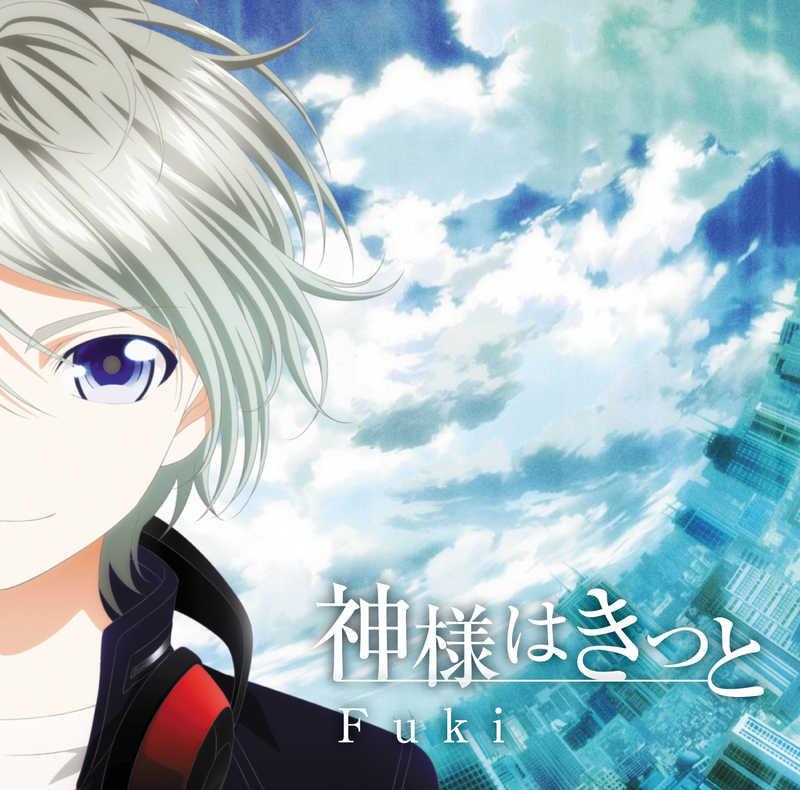 (CD)「W'z」エンディングテーマ 神様はきっと(アニメ盤)/Fuki