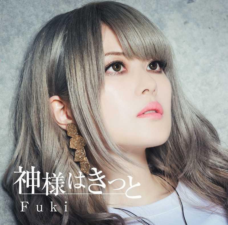 (CD)「W'z」エンディングテーマ 神様はきっと(通常盤)/Fuki