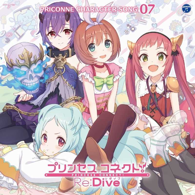 (CD)プリンセスコネクト!Re:Dive PRICONNE CHARACTER SONG 07