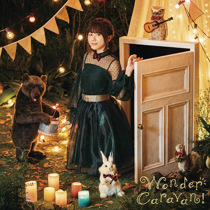 (CD)「えんどろ~!」エンディングテーマ Wonder Caravan!/水瀬いのり