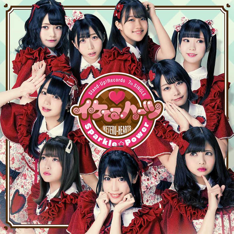 (CD)「ぱすてるメモリーズ」エンディングテーマ Sparkle☆Power(DVD付盤)/イケてるハーツ