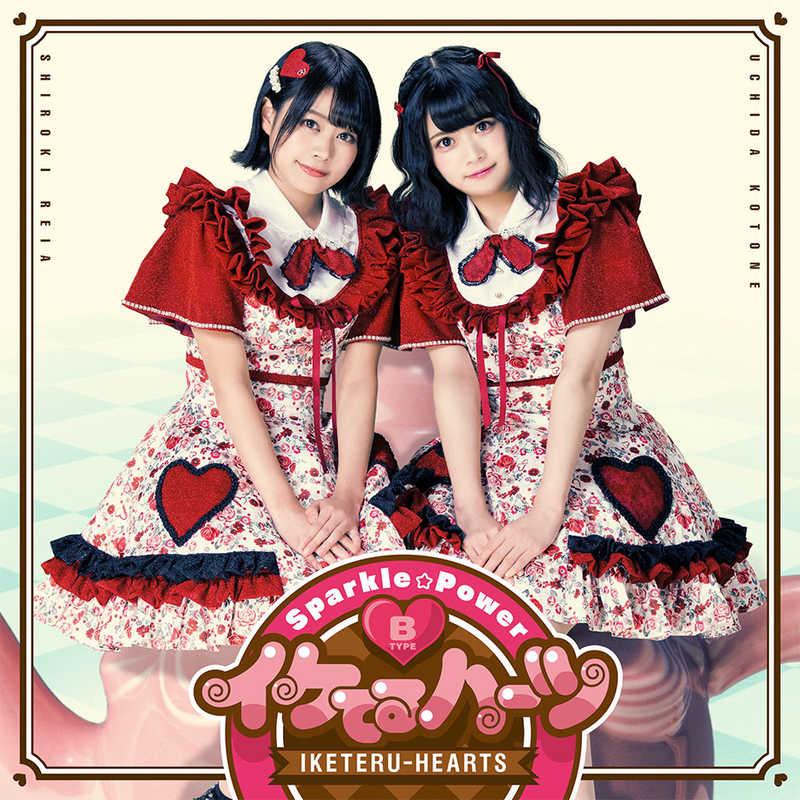(CD)「ぱすてるメモリーズ」エンディングテーマ Sparkle☆Power(通常盤B)/イケてるハーツ