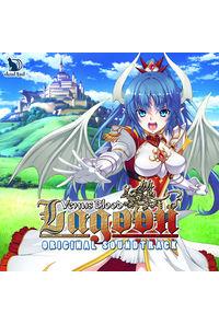 (CD)VenusBlood:Lagoon オリジナルサウンドトラック