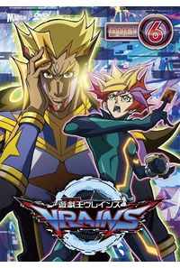 (DVD)遊☆戯☆王VRAINS DUEL-6