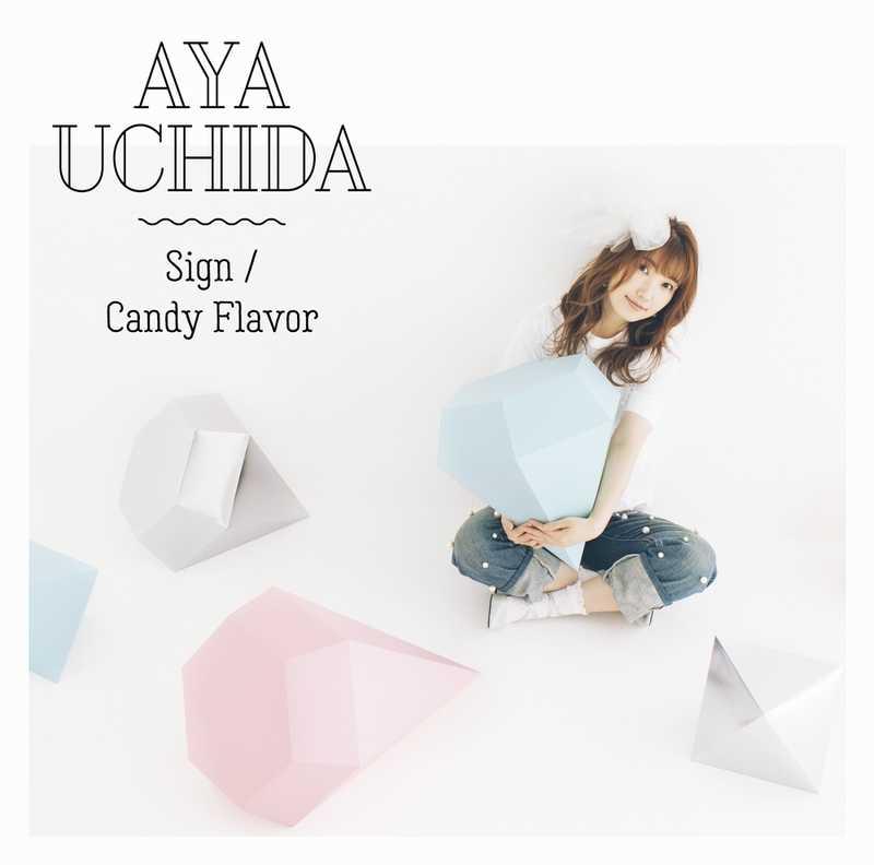 (CD)「五等分の花嫁」エンディングテーマ Sign/Candy Flavor(初回限定盤A)/内田彩