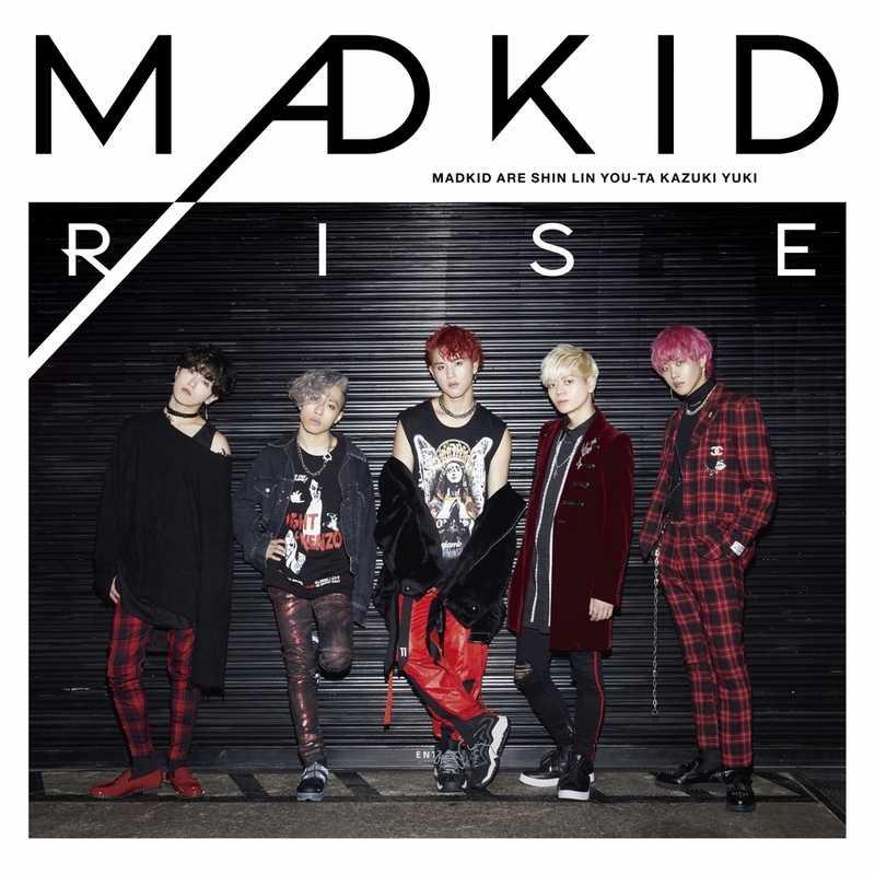 (CD)「盾の勇者の成り上がり」オープニングテーマ RISE(Type-A)(DVD付)/MADKID