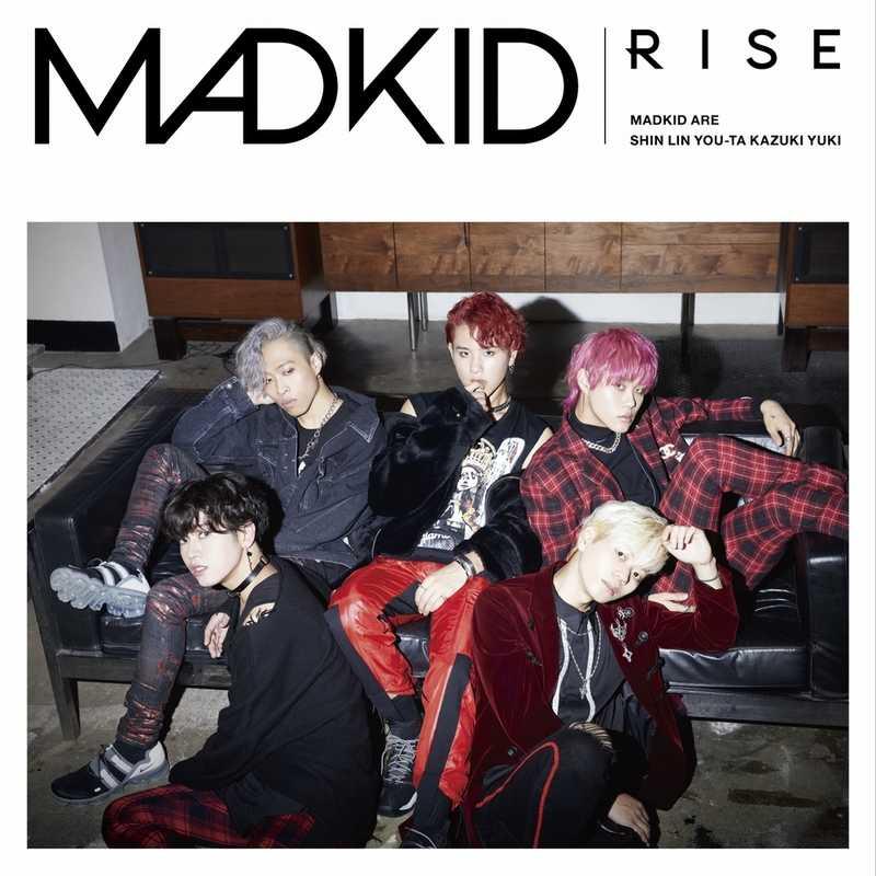 (CD)「盾の勇者の成り上がり」オープニングテーマ RISE(Type-B)/MADKID