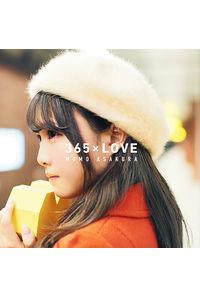 (CD)365×LOVE(通常盤)/麻倉もも
