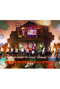 (BD)おそ松さん on STAGE ~SIX MEN'S LIVE SELECTION~Blu-ray Disc+CD付特装版