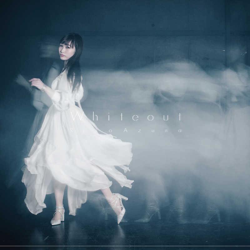 (CD)「ブギーポップは笑わない」エンディングテーマ Whiteout/安月名莉子