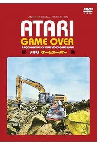 (DVD)ATARI GAME OVER アタリ ゲームオーバー PRICEDOWN 通常版
