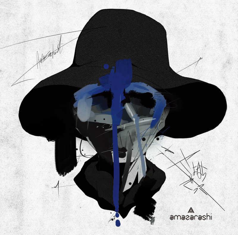 (CD)「どろろ」エンディングテーマ さよならごっこ(通常盤)/amazarashi