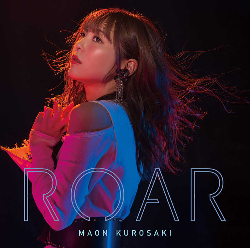 (CD)「とある魔術の禁書目録III」新オープニングテーマ ROAR(初回限定盤)/黒崎真音