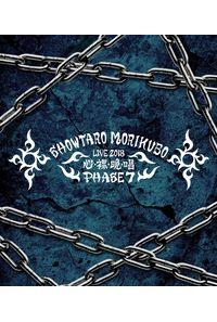 (BD)森久保祥太郎 LIVE TOUR 2018 心・裸・晩・唱 ~PHASE7~ Blu-ray
