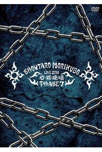 (DVD)森久保祥太郎 LIVE TOUR 2018 心・裸・晩・唱 ~PHASE7~ DVD