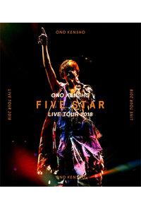 (BD)「KENSHO ONO Live Tour 2018 ~FIVE STAR~」LIVE BD