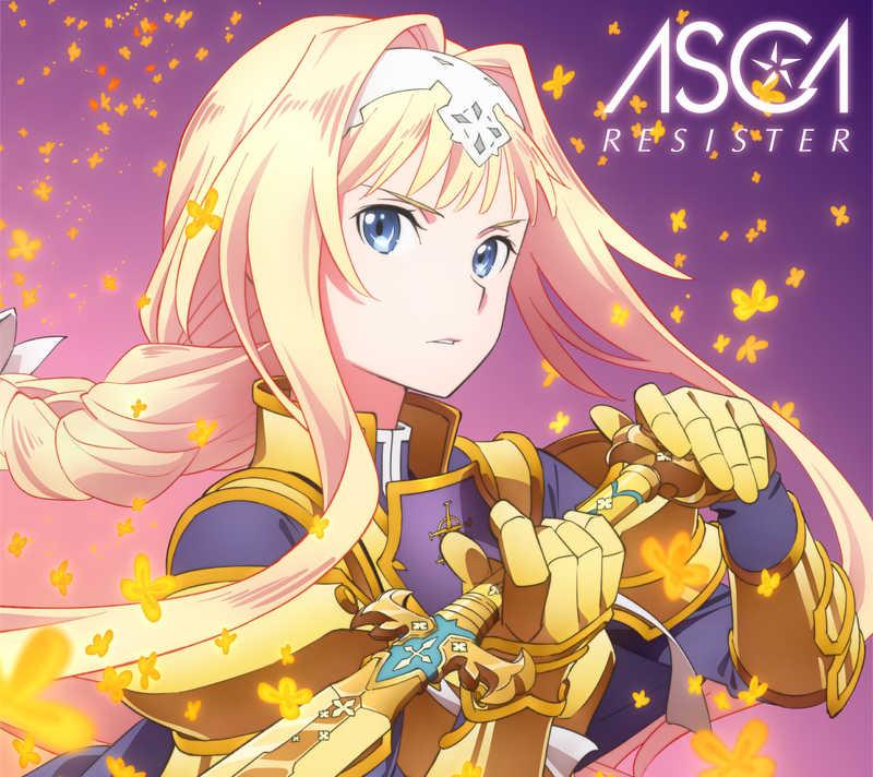 (CD)「ソードアート・オンライン アリシゼーション」オープニングテーマ RESISTER(期間生産限定盤)/ASCA