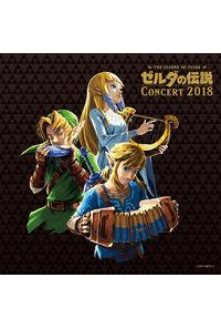 (CD)ゼルダの伝説コンサート2018(通常盤)