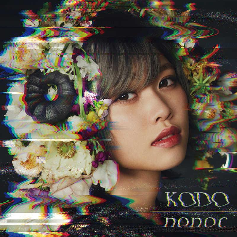 (CD)「魔法少女特殊戦あすか」オープニングテーマ KODO/nonoc