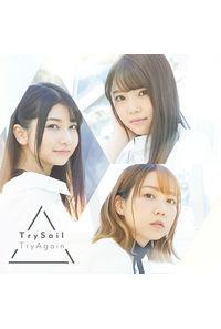 (CD)TryAgain(通常盤)/TrySail