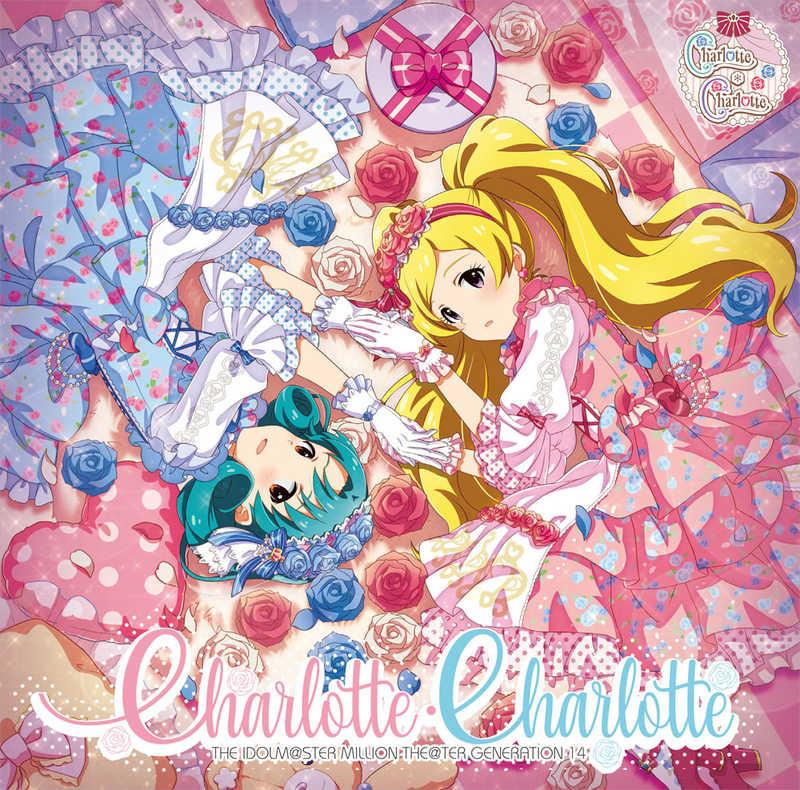 (CD)「アイドルマスター ミリオンライブ! シアターデイズ」THE IDOLM@STER MILLION THE@TER GENERATION 14 Charlotte・Charlotte