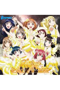 (CD)「ラブライブ!サンシャイン!!The School Idol Movie Over the Rainbow」オリジナルサウンドトラック Sailing to the Rainbow