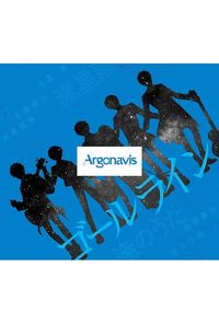 (CD)「ARGONAVIS from BanG Dream!」ゴールライン(Blu-ray付生産限定盤)/Argonavis