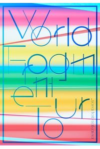 (CD)World Fragment Tour(初回生産限定盤)/sora tob sakana