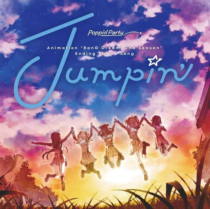 (CD)「BanG Dream! 2nd Season」エンディングテーマ Jumpin'(通常盤)/Poppin'Party