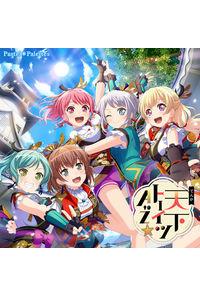 (CD)「BanG Dream!」「バミューダトライアングル ~カラフル・パストラーレ~」オープニングテーマ収録 天下卜ーイツ A to Z☆(Blu-ray付生産限定盤)/Pastel*Palettes