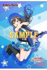 (CD)【特典】L判ブロマイド<限定盤ジャケット花園たえVer.>((CD)「BanG Dream!」Poppin'on!(Blu-ray付生産限定盤)/Poppin'Party)