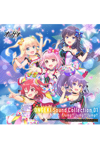 (CD)「オンゲキ」ONGEKI Sound Collection 01「Jump!! Jump!! Jump!!」