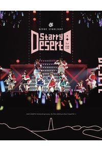"""(BD)「少女☆歌劇 レヴュースタァライト」2ndスタァライブ """"Starry Desert"""" Blu-ray"""