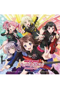 (CD)「BanG Dream!」バンドリ! ガールズバンドパーティ! カバーコレクション Vol.2(22,222個限定グッズ付特装盤)