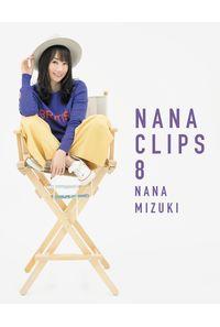 (BD)NANA CLIPS 8 Blu-ray