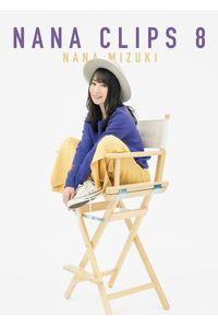 (DVD)NANA CLIPS 8 DVD