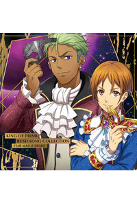 (CD)KING OF PRISM RUSH SONG COLLECTION -STAR MASQUERADE-