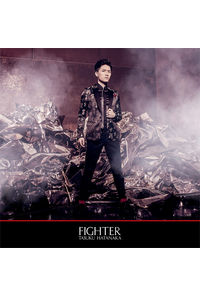 (CD)FIGHTER(通常盤)/畠中祐
