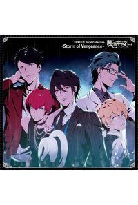(CD)ミュージカル・リズムゲーム「夢色キャスト」GENESIS Vocal Collection