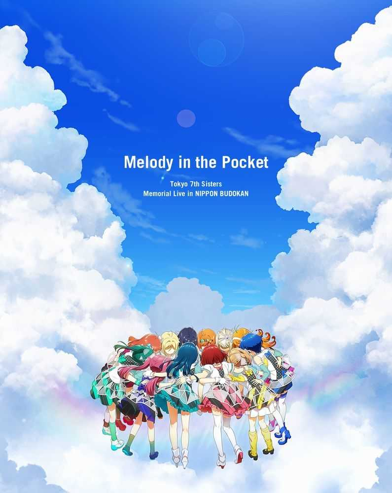 "(BD)Tokyo 7th Sisters Memorial Live in NIPPON BUDOKAN ""Melody in the Pocket"" (初回限定盤)"