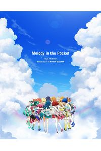 "(BD)Tokyo 7th Sisters Memorial Live in NIPPON BUDOKAN ""Melody in the Pocket"" (通常盤)"