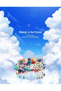 "(BD)Tokyo 7th Sisters Memorial Live in NIPPON BUDOKAN ""Melody in the Pocket"" (通常盤)"