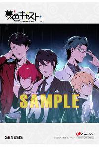 (CD)【特典】L判ブロマイド((CD)ミュージカル・リズムゲーム「夢色キャスト」GENESIS Vocal Collection)