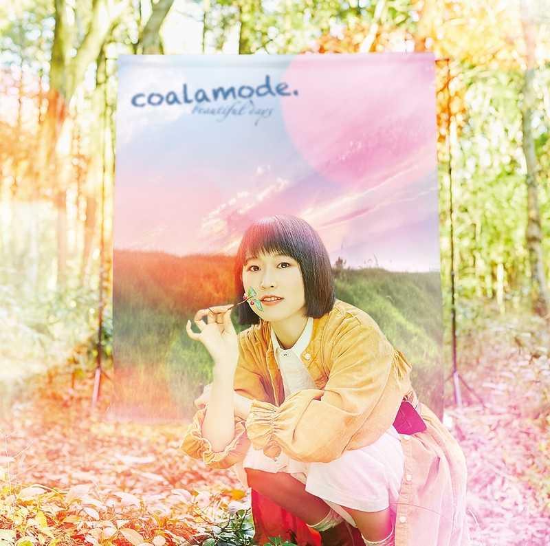 (CD)「逆転裁判」エンディングテーマ ビューティフルデイズ(初回生産限定盤)/コアラモード.