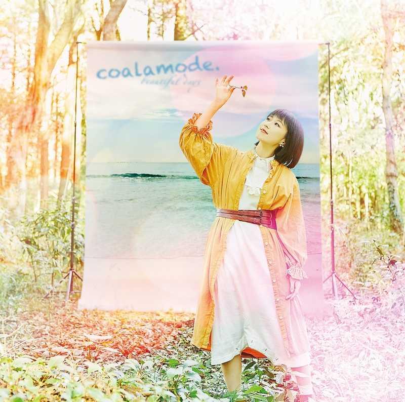 (CD)「逆転裁判」エンディングテーマ ビューティフルデイズ(通常盤)/コアラモード.