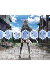 (CD)「魔法少女特殊戦あすか」エンディングテーマ REBEL FLAG(期間生産限定盤)/GARNiDELiA